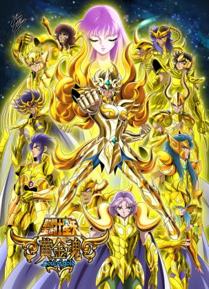 2-SAINT-SEIYA-Soul-of-gold